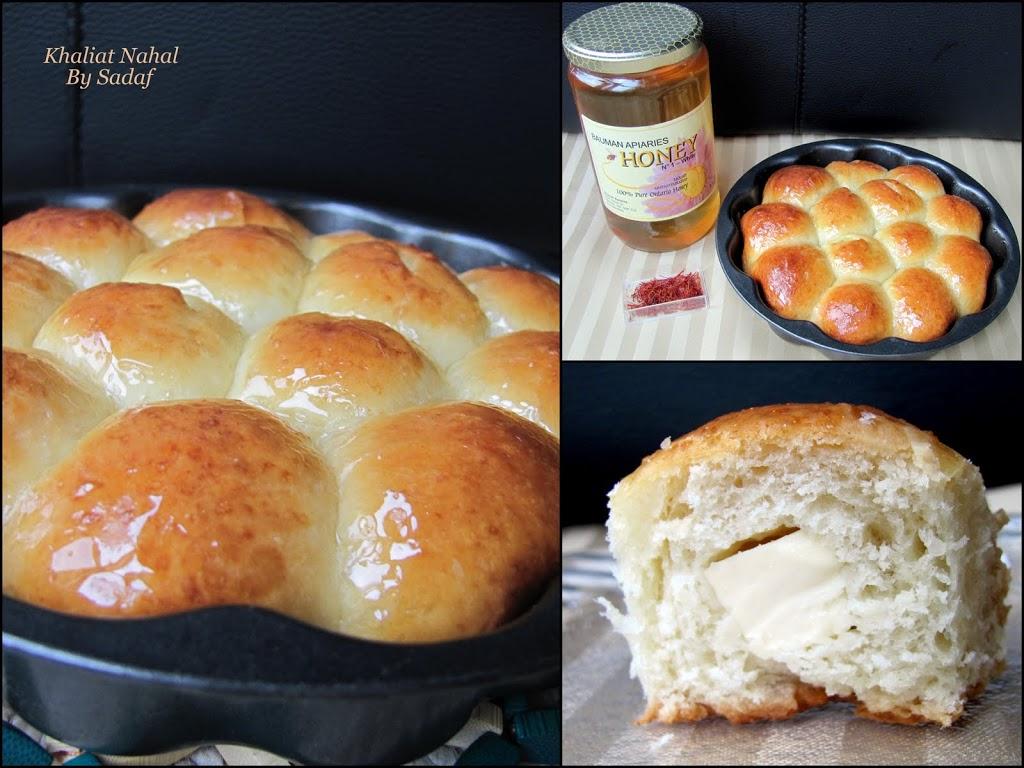 Khaliat Nahal recipe