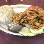 Thai Siam Sugar Land, Tx: Restaurant Review